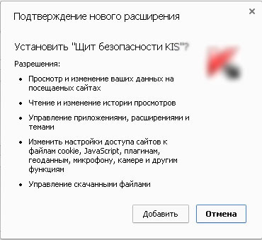 screen Trojan.BPLug.1041 #drweb