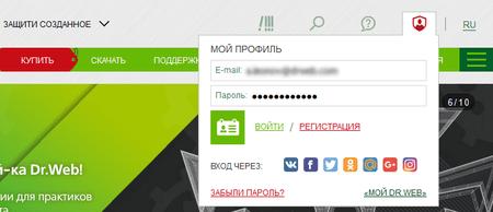 Веб-ЦУП