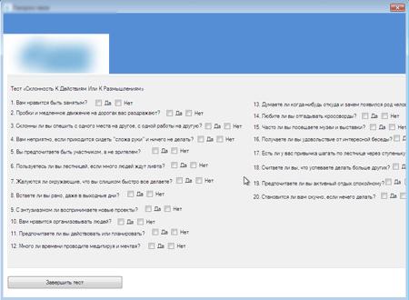 screen BackDoor.TeamViewer.49 #drweb