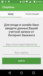 screen Android.BankBot.344.origin #drweb