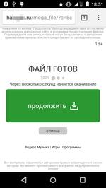 screen Android.Click.245.origin #drweb