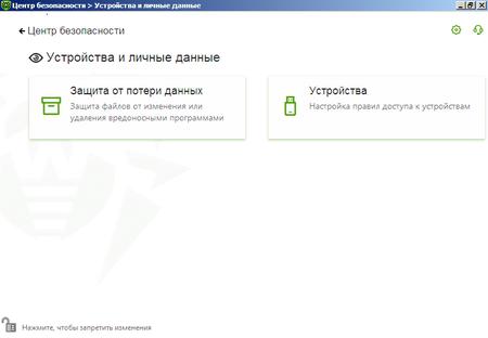 Dr.Web version 12 #drweb