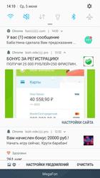 Мобильная угроза месяца Android.FakeApp.174 #drweb