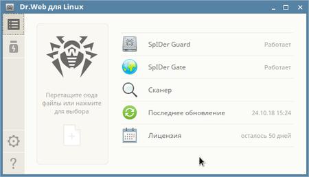 screen #drweb