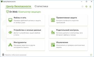 Скриншот: центр безпеки