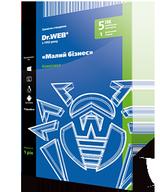 Dr.Web «Малий бізнес», 5 ПК / 1 сервер / 5 мобільних пристроїв / 1 рік