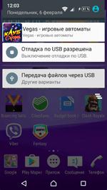 screenshot Adware.Adpush.7 #drweb