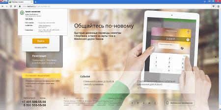 screen Trojan.Proxy2.102 #drweb